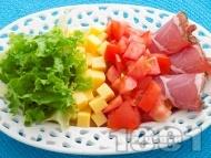 Лесна салата с ементал и свинско филе